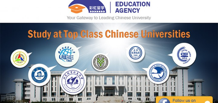 ศึกษา โรงเรียนสอนภาษาจีน