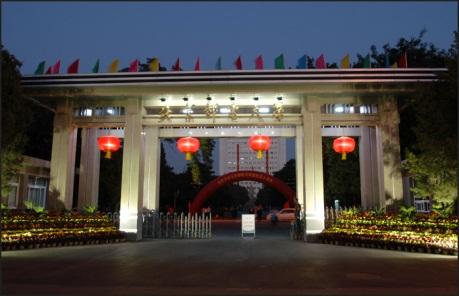 โรงเรียนกวดวิชาภาษาจีน