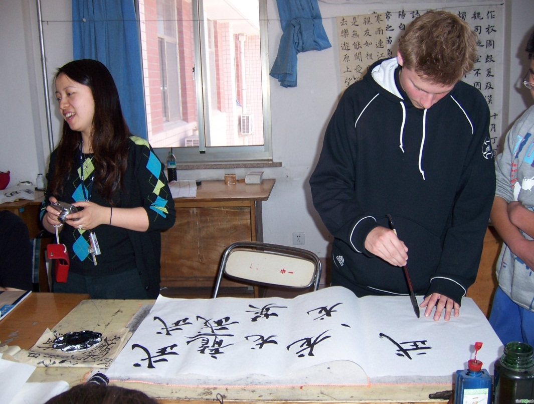 เรียนพูดจีนกลาง